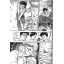 ฮาคาสนาม (จบ) thumbnail 2