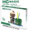 นาโนบล็อค : ที่ใส่ปากการูปหมี HC Magic No.3004