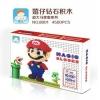 นาโนบล็อค : Mario แดง (ตัวต่อฟันเฟือง)