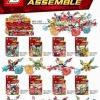 Super Heroes เลโก้จีน SY 1103 ชุด 8 กล่อง