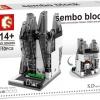 Sembo Block SD6030 ร้าน Dior