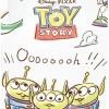 กระบอกน้ำลาย toystory [Japan]