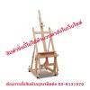 Renaissance Multi-Angle Studio Easel A13120