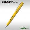 LAMY safari yellow [018]