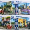 เลโก้จีน CAYI CITY เลโก้ร้านค้า+พนักงาน No.1601