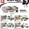 เลโก้ทหาร เลโก้จีน Block Gold ชุด 4 กล่อง