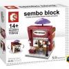 Sembo Block SD6011 ร้าน ICE-CREAM