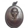 เหรียญพระครูไพโรจน์สุวัฒนาภรณ์ พระอุปัชฌาย์ วัดอินจำปา บ้านลาด จ.เพชรบุรี