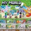 มินิฟิกเกอร์ LEZI 93022 ชุด Minecraft มังกร 8 กล่อง