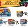 เลโก้ชุดเล็ก SY 766 ชุด Super Heroes 4 กล่อง