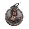 เหรียญพระครูประภากรพิทักษ์ วัดราษฎร์บำรุง จ.น่าน ปี2518