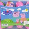 ไข่สุ่มเซอร์ไพรส์ ชุด peppa pig 12 ลูก