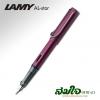 LAMY AL-star black purple [029]