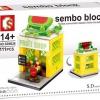 Sembo Block SD6028 ร้าน Fruit Shop
