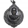 เหรียญพระครูประทีปธรรมวิมล วัดกระแชง จ.ศรีสะเกษ 2540