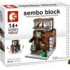 Sembo Block SD6013 ร้าน Starbucks