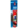 แปรงสีฟันไฟฟ้าสำหรับเด็ก Oral-B® Disney Pixar Cars Battery Toothbrush