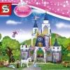 เลโก้จีน SY 988 Princess ชุด ปราสาท Cinderella's Dream Castle