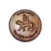 เหรียญเทพพระเสาร์ วัดเวฬุวัน ปทุมธานี