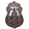 เหรียญหลวงพ่อทอง หลังหลวงพ่อท่านคล้าย ที่ระลึกพลเอกเปรม วางศิลาฤกษ์ ๒๕๒๓