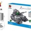 Atomic Block 9910 ชุดรถถัง