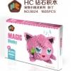 นาโนบล็อค : Jigglypuff (Pink) Pokemon HC Magic 9024