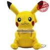 ตุ๊กตา Pokemon ปิกาจู ขนาด 7 นิ้ว