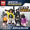 เลโก้ทหาร เลโก้จีน LEPIN 03079 ชุด 6 กล่อง