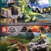 เลโก้จีนไดโนเสาร์ Jurassic SY1081 AB ชุด Jurassic World 2 กล่อง