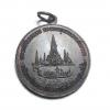 เหรียญพระพุทธธรรมมิศรราชโลกธาตุดิลก