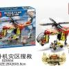 เลโก้จีน SEMBO SD9554 ชุด RESCUE TEAM