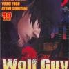 Wolf Guy คืนหอนคนคลั่ง บดเมืองล่า 6 เล่ม (จบ)