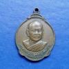 เหรียญหลวงพ่อสมชาย ปี๒๕๒๗ วัดเขาสุกิม จันทบุรี