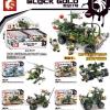 เลโก้ทหาร เลโก้จีน Block Gold ชุด 4 กล่อง ( 4 IN 1 )