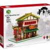 นาโนบล็อค : อาคารจีน Building Star No.9909-1