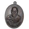 เหรียญหน้าตรง พระครูเขมรัต หลวงพ่ออินทร์ วัดดิสานุการาม ป้อมปราบ กรุงเทพ ฯ สร้างศาลาการเปรียญ ปี 2518