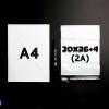 (100ซอง) ซองไปรษณีย์พลาสติก ขนาด 20x26 cm+ ที่ผนึกซอง 4 cm สีขาวนม เกรด A
