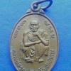 เหรียญหลวงพ่อคูณ รุ่นคู่บารมี เสาร์๕