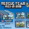 LEGO CITY เลโก้จีน ชุดหน่วยกู้ภัย 4 กล่อง