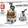 Sembo Block SD6055 : Music Shop
