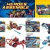 Super Heroes เลโก้จีน SY ชุด 4 กล่อง
