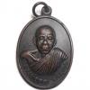 เหรียญหลวงพ่อคูณ ปริสุทฺโธ รุ่นบารมี ปี2536