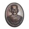 เหรียญหลวงพ่อวิเชียร(ยศ) วัดวังกะพี้ จ.อุตรดิตถ์ รุ่น 1