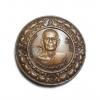เหรียญโภคทรัพย์ หลวงพ่อสมศรี ปริสุทโธ ออกวัดหน้าพระลาน จ.สระบุรี ตอกโค๊ต