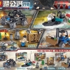 เลโก้ทหาร ตัวต่อเลโก้จีน LELE 36016 ชุด 4 กล่อง