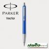 Vector Blue BP