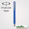 Vector Blue RB