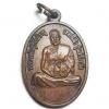 เหรียญรุ่นสร้างวัด หลวงพ่อสุชีโวภิกขุ (หลวงพ่อทองใส) พระวิปัสสนาจารย์รุ่น1