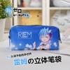 กระเป๋าเครื่องเขียนอนิเมะ - Re Zero