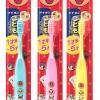 แปรงสีฟันสำหรับเด็ก lion ลายอังปังแมน [Japan]